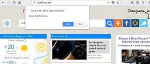 remove startface.net